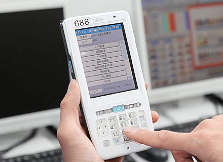 フルサービス自動販売機精算システム